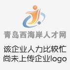 青岛领航园物业管理有限公司