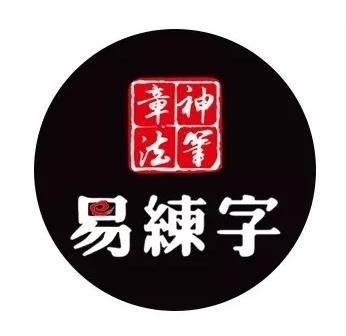青岛亿丰恒通电子科技有限公司