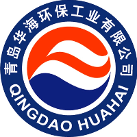 青岛华海环保工业有限公司