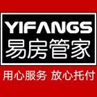 青岛佰易房不动产顾问有限公司
