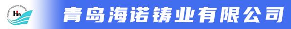 青岛华海环保工业有限公司-招聘职位