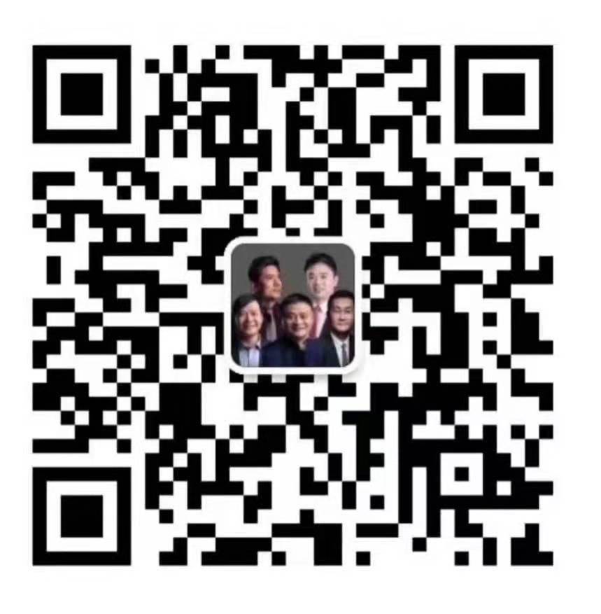 人才网客服微信二维码.jpg