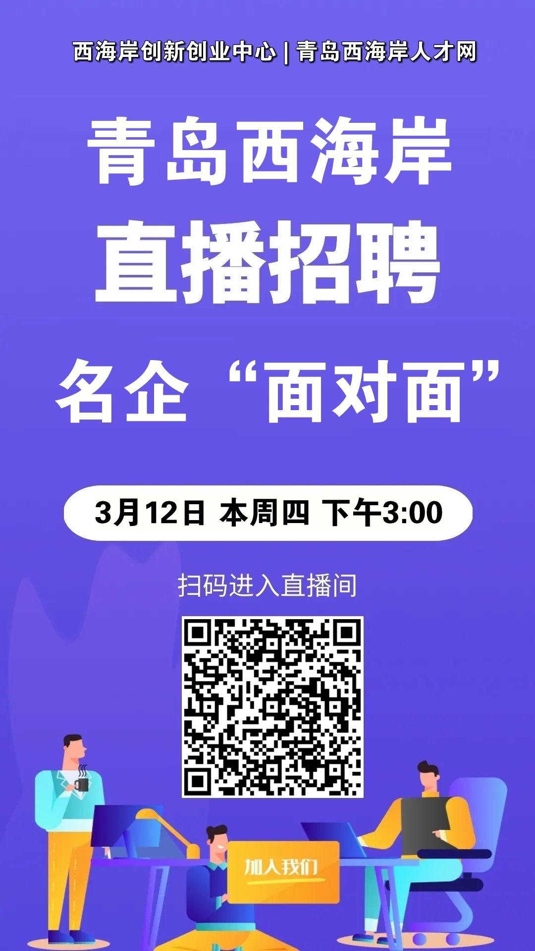 微信推文2.png